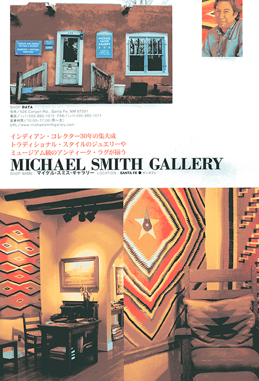 Michael Smith Gallery on a Japan Publication featuring some galleries in Southwest